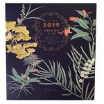 中国濒危植物十二图 第三辑(2019年台历)