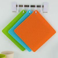 欧润哲 3件套 创意防滑防水硅胶餐具垫 餐桌煲锅隔热垫碗垫盘垫