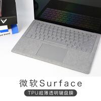 微软Surface Lap键盘膜pro3/4/5/6保护贴膜13.5寸按键保护套膜12.3寸苏 surface lap
