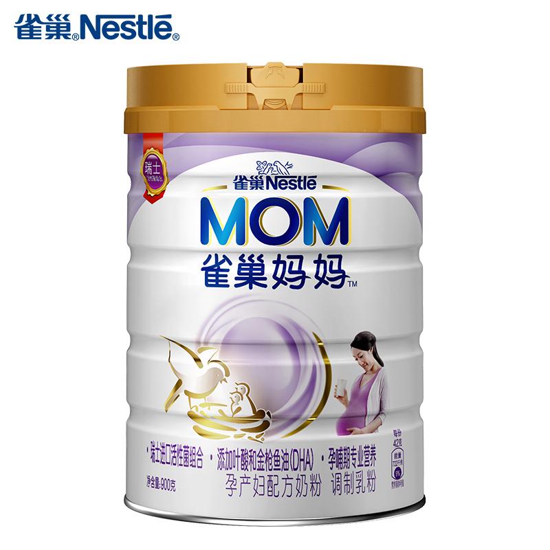 雀巢(nestle)孕产妇奶粉 妈妈配方奶粉 900克