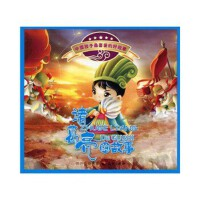 【旧书二手书8成新】中国孩子最喜爱的好故事--诸葛亮的故事 江显英,李娜,笑猫 绘 9787545503029 天地出
