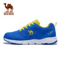 camel骆驼儿童运动鞋透气防滑儿童跑步鞋男女童小孩休闲鞋