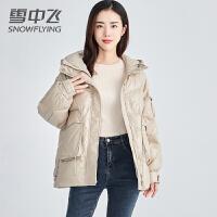 雪中飞羽绒服女2021新款时尚简约纯色短款连帽冬季保暖加厚鸭绒外套X10142548FW