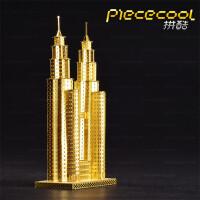 拼酷3D金属拼装模型玩具立体拼图手工创意礼品建筑模型 双子大厦