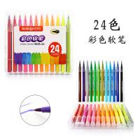 HERO英雄彩色软头笔12色24色书法软笔小楷秀丽笔练字笔水彩笔