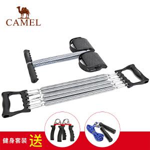 camel骆驼运动健身脚踏拉力器四件套 强韧耐用结实