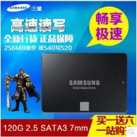 【支持礼品卡】Samsung/三星 MZ-750120B/CN 750EVO SSD固态硬盘120G 非128G