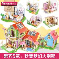 若态 女孩DIY梦幻别墅拼板 木质3D立体拼图 成人儿童拼装模型