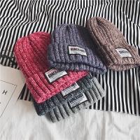 帽子女冬天韩版针织帽户外保暖帽子男加绒加厚毛线帽睡帽护耳帽冬