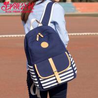 白领公社 帆布包 男女学生双肩包休闲包中学生韩版校园学院风卡通可爱手提包大容量双肩背包 书包