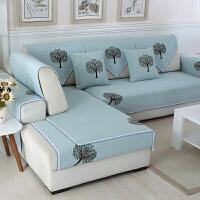 【支持礼品卡支付】夏款编制棉线可定做订制三人单人组合沙发垫沙发罩沙发布沙发床套沙发座套沙发垫布艺防滑皮沙发