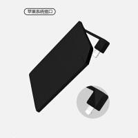 苹果6充电宝迷你便携超薄超小卡片小巧应急个性创意通用自带线迷你便携定制聚合物卡片创意通用轻小移动电源
