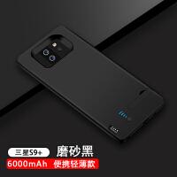 三星S10背夹电池S10+超薄S8+无线充电宝note8专用S9+手机冲壳三星s8移动电源plus大 S9+ 黑色