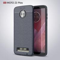 摩托罗拉Z3Play手机壳motoZ2Play硅胶保护套Z2Force防摔皮纹软个性创意
