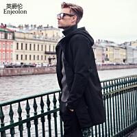 2019秋冬新款 潮流外套 冬季男士夹克中长款衣服男装风衣上衣加绒