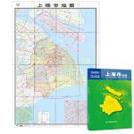 中华人民共和国分省系列地图:上海市地图(0.749米*1.068米 盒装折叠)