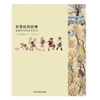 布想说的故事:春夏秋冬的拼布时光