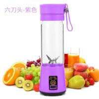 便携式迷你家用榨汁机电动榨汁杯多功能果汁机小型充电果汁杯 紫色