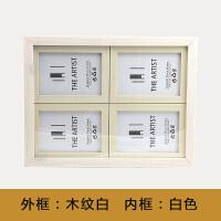 四连框5寸6寸7寸儿童连体相框木纹宝宝相框组合挂墙韩版情侣摆台 外木纹白 内白