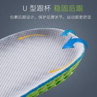 运动鞋垫男式女式内增减震蜂窝透气防臭增高2cm