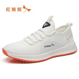 红蜻蜓男鞋帆布鞋男休闲鞋子男潮鞋男士运动鞋韩版潮流白色跑步鞋C0191381