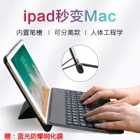 2018新款iPad9.7英寸无线蓝牙键盘保护套带笔槽苹果平板电脑Pro9.7皮超薄6壳子A1893