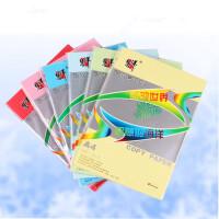 办公彩色复印纸 慧洋A4打印纸 70g荧光纸 10色混装平面卡纸 100张