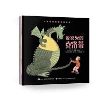 儿童情绪管理精选绘本(全4册)