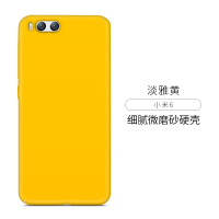 小米 note3手机壳女款5防摔5X个性简约5C硬壳文艺6保护6X软套磨砂8全包边ins