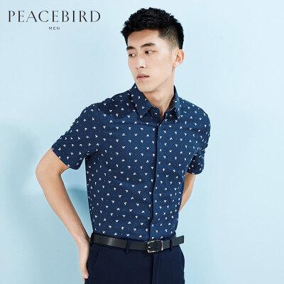 太平鸟男装 夏藏蓝色暗门襟印花衬衣基础休闲短袖衬衫B1CC62306