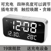 电子表桌面充电智能床头数字闹钟时钟桌面可充电LED电子表台式夜光静音卧室座钟