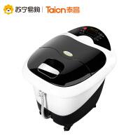 【苏宁易购】泰昌足浴盆TC-9058全自动按摩洗脚盆加热电动恒温足疗器