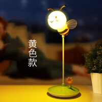 蜜蜂小夜灯卧室床头婴儿充电定时台灯迷你可爱卡通温馨可调节亮度 支持礼品卡支付