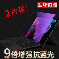 微软新new surface pro6/5/4钢化膜平板pro3电脑surface go贴膜lap2