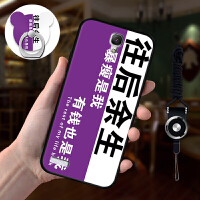 小米红米note手机壳2014915挂绳hongmi米neto软胶2o14o18保护套h 往后余生