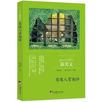 读者青春高中初中文摘青年文摘随笔初中生阅书籍今年我市考察化学实验图片