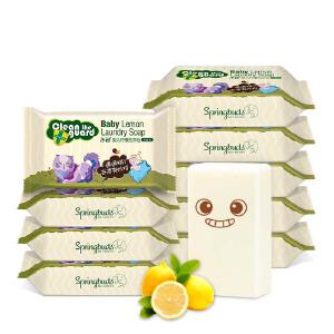 子初150g*10块婴儿植护洗衣皂宝宝尿布皂专用儿童肥皂BB皂内衣皂