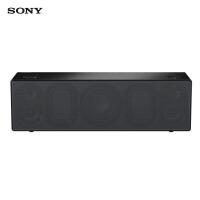 Sony/索尼 SRS-X99 无线蓝牙音箱HIFI桌面组合音响低音音响