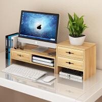 显示器增高架 办公室台式电脑显示器加高架双层带抽屉办公桌面收纳盒置物整理架抖音同款