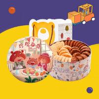 【情人节礼品】珍妮曲奇小熊饼干 咖啡牛油四味640g手工小花曲奇饼干礼盒 顺丰空运包邮