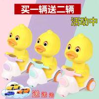 【支持礼品卡】 按压式小黄鸭回力车儿童玩具男孩摩托小车宝宝惯性小汽车抖音同款 7oj