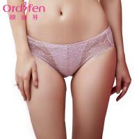 【2件3折到手价:62】欧迪芬女式性感蕾丝提臀内裤XP6239/XP6235