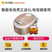 【苏宁易购】SUPOR/苏泊尔 CFXB50FD8041-86智能电饭煲正品5L电饭锅家用3-6人