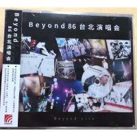 原装正版 Beyond:86台北演唱会(17再版) CD 音乐CD 车载CD