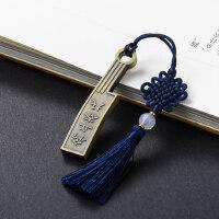 中国风小刀币u盘32g金属复古典创意个性刻字商务纪念礼品定制logo