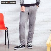 美特斯邦威针织长裤男士秋装运动慢跑卫裤弹力针织舒适青年潮流