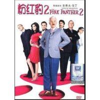 粉红豹2 塑料盒装DVD 史蒂夫马丁