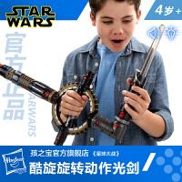孩之宝 星战抖音激光剑 E7黑色系列卢克天行者达斯维达光剑珍藏版