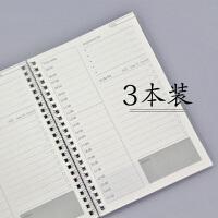 PP线圈本Z时间表每日计划本笔记本便携式学习效率记事本手帐本子