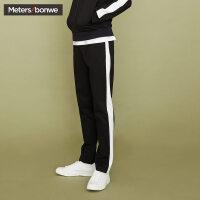 【狂欢返场,专区1件3折】美特斯邦威休闲长裤男士春秋季新款黑白撞色运动卫裤针织裤潮流